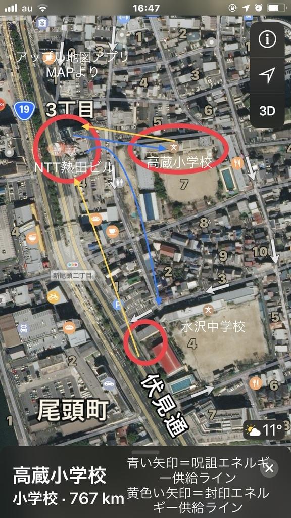 f:id:boosuka-asuka:20190111184007j:plain
