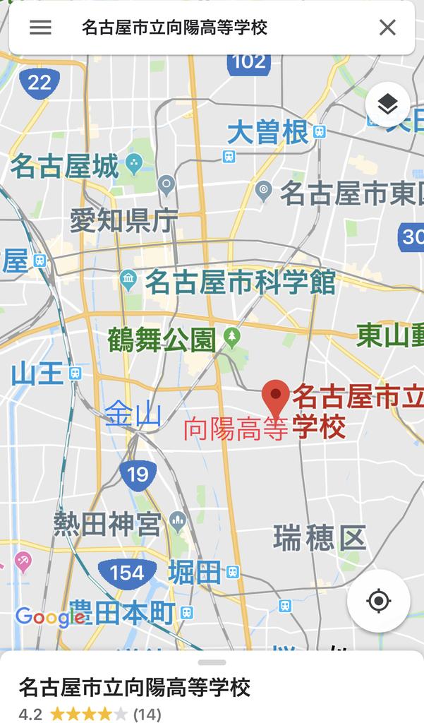 f:id:boosuka-asuka:20190111231047j:plain