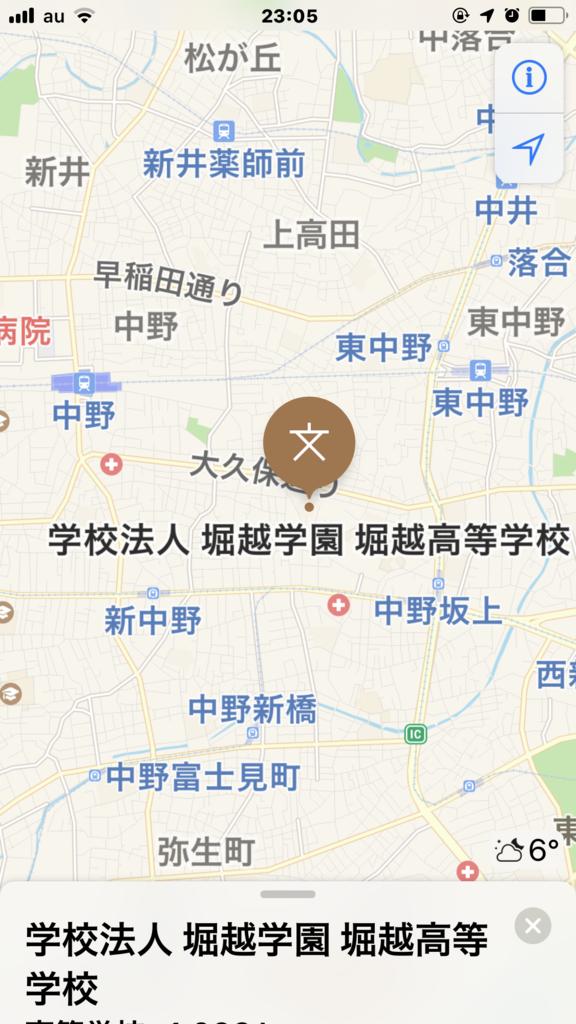 f:id:boosuka-asuka:20190111231111p:plain