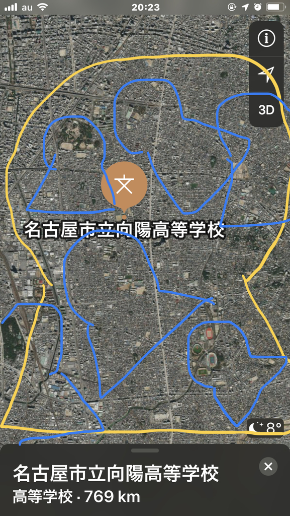 f:id:boosuka-asuka:20190111231152j:plain