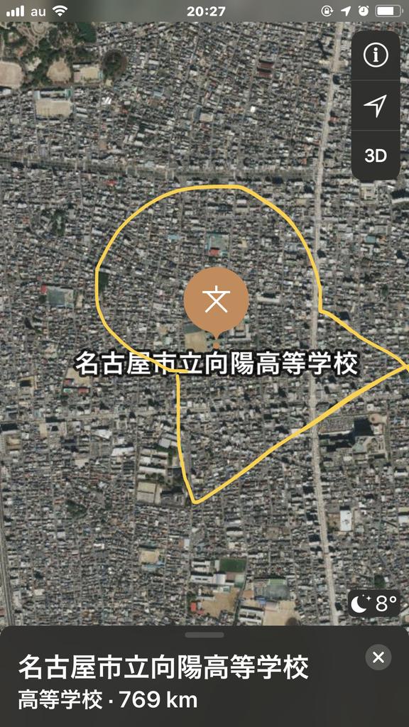 f:id:boosuka-asuka:20190111231223j:plain