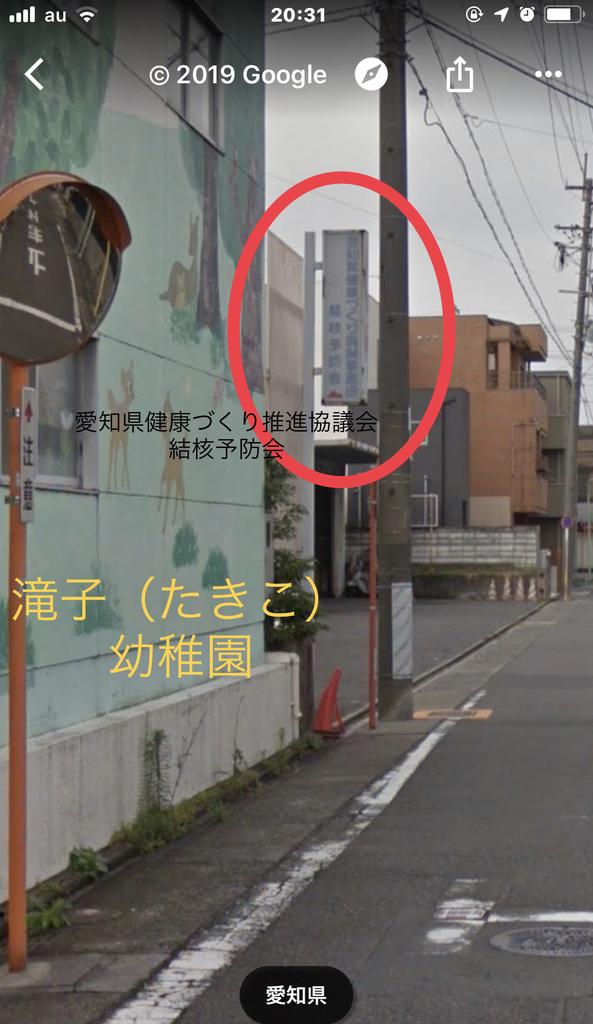 f:id:boosuka-asuka:20190111231303j:plain