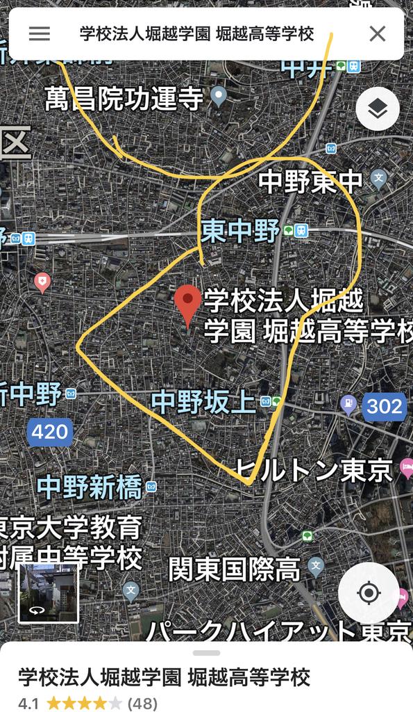 f:id:boosuka-asuka:20190111231457j:plain