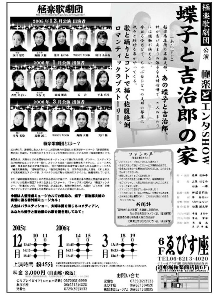 f:id:boosuka-asuka:20190119225106j:plain
