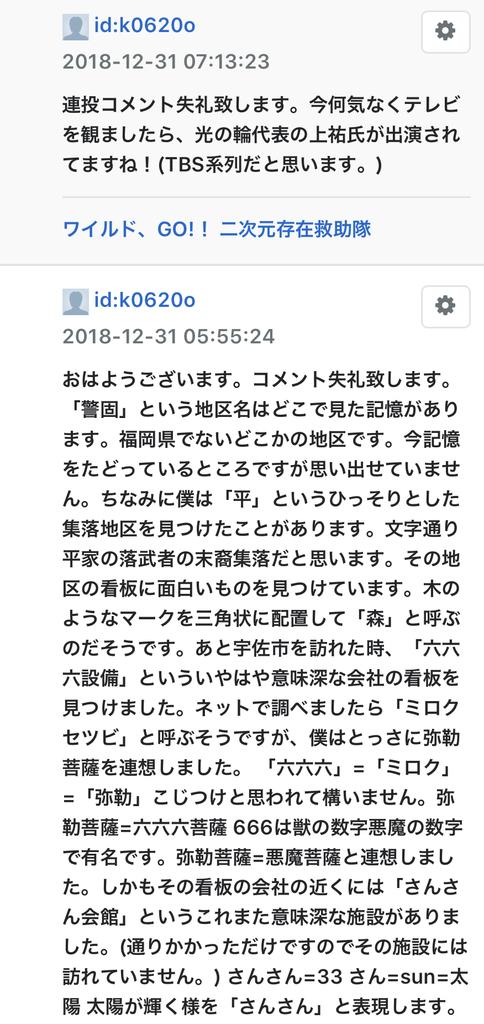 f:id:boosuka-asuka:20190121033858j:plain