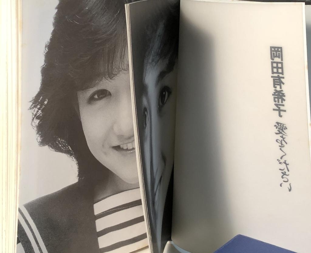 f:id:boosuka-asuka:20190123211730j:plain