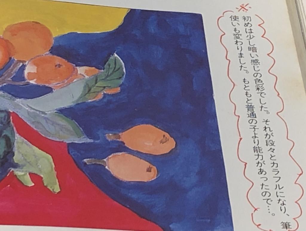 f:id:boosuka-asuka:20190123211816j:plain