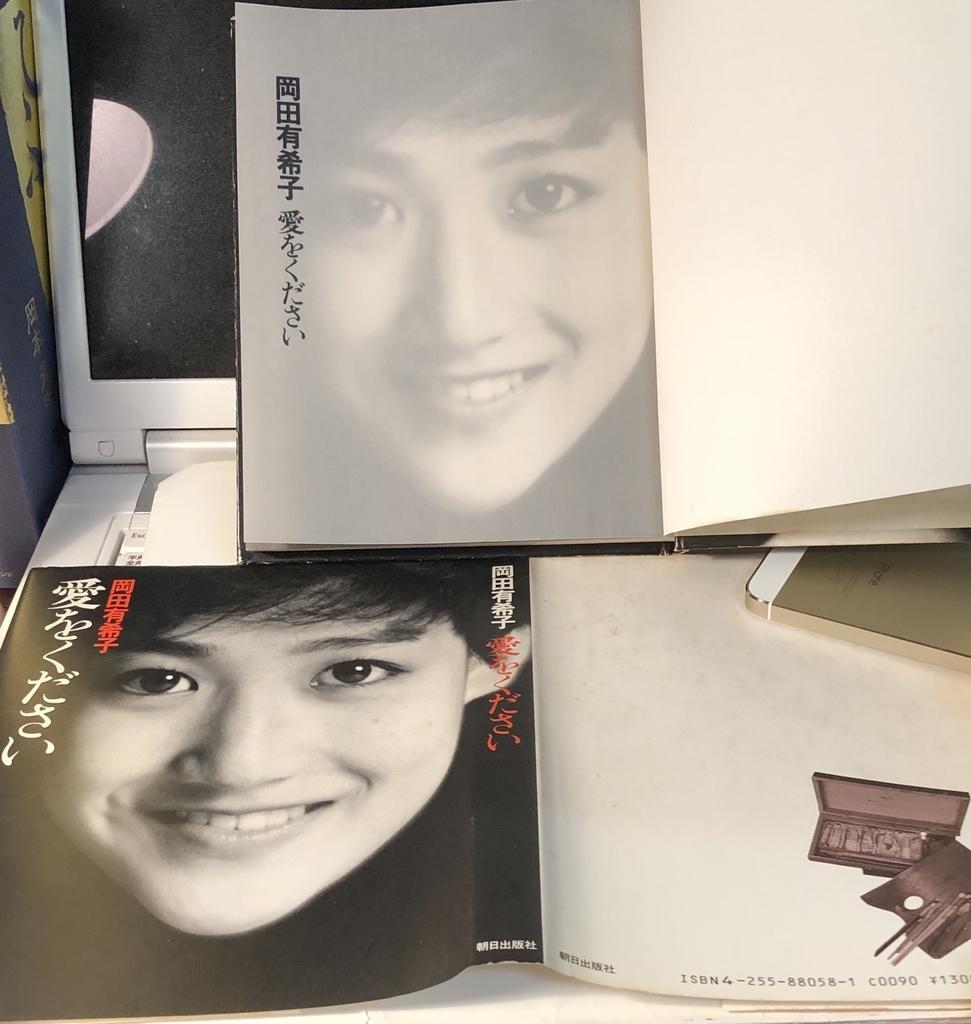 f:id:boosuka-asuka:20190123212453j:plain