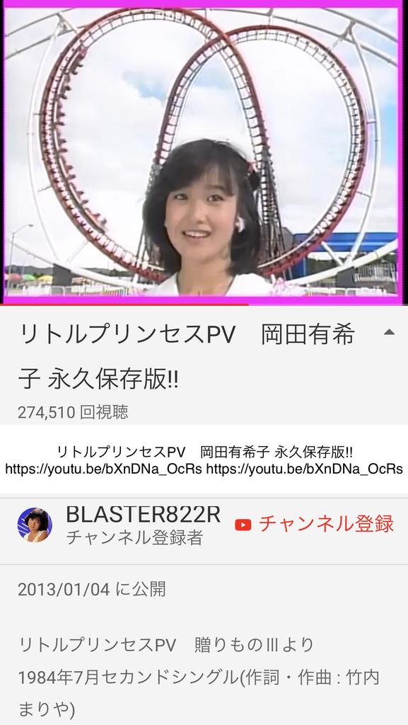 f:id:boosuka-asuka:20190124152840j:plain