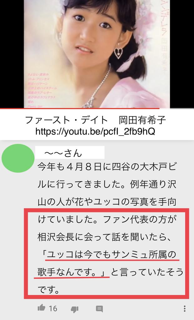 f:id:boosuka-asuka:20190124153805j:plain
