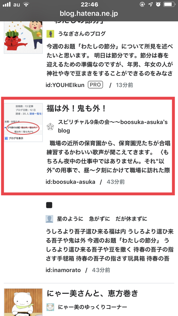 f:id:boosuka-asuka:20190202225029j:plain
