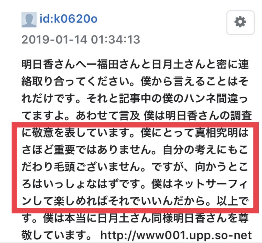 f:id:boosuka-asuka:20190301223938j:plain