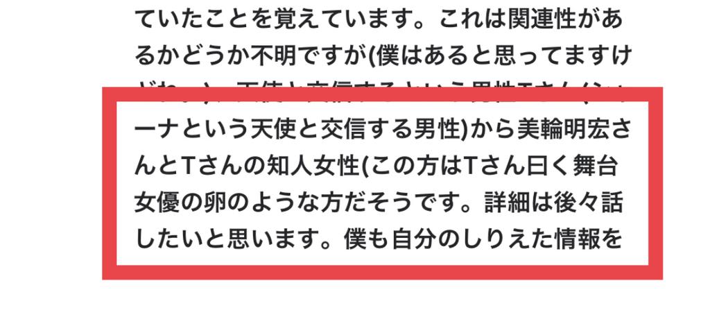 f:id:boosuka-asuka:20190301224009j:plain