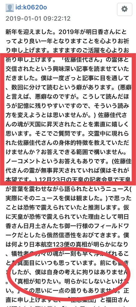 f:id:boosuka-asuka:20190301224211j:plain