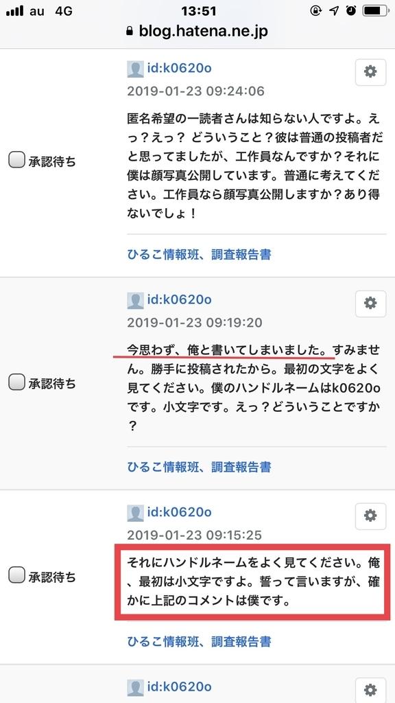 f:id:boosuka-asuka:20190301224412j:plain