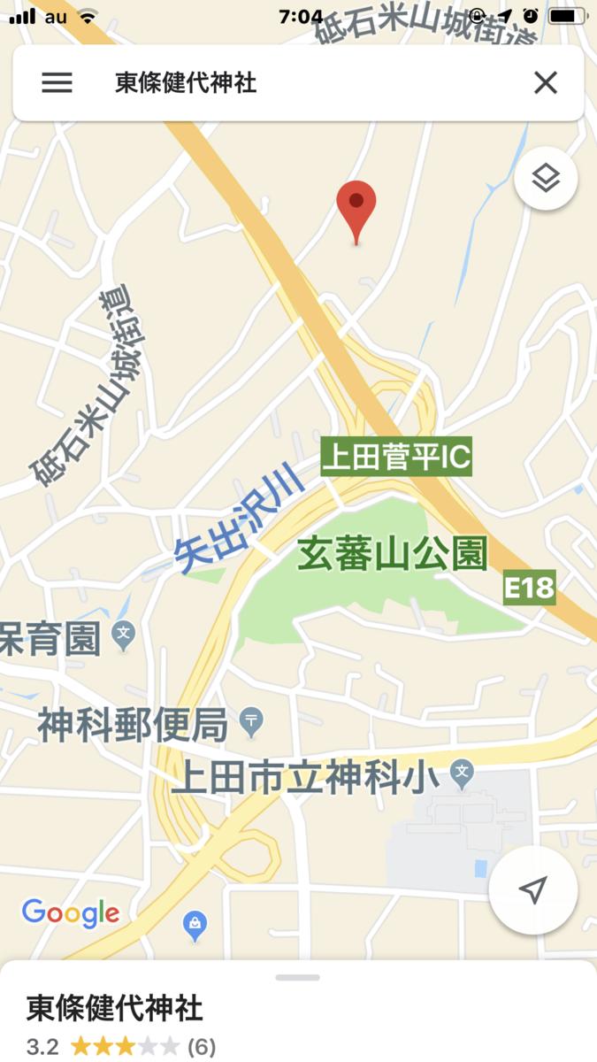 f:id:boosuka-asuka:20190626072618p:plain