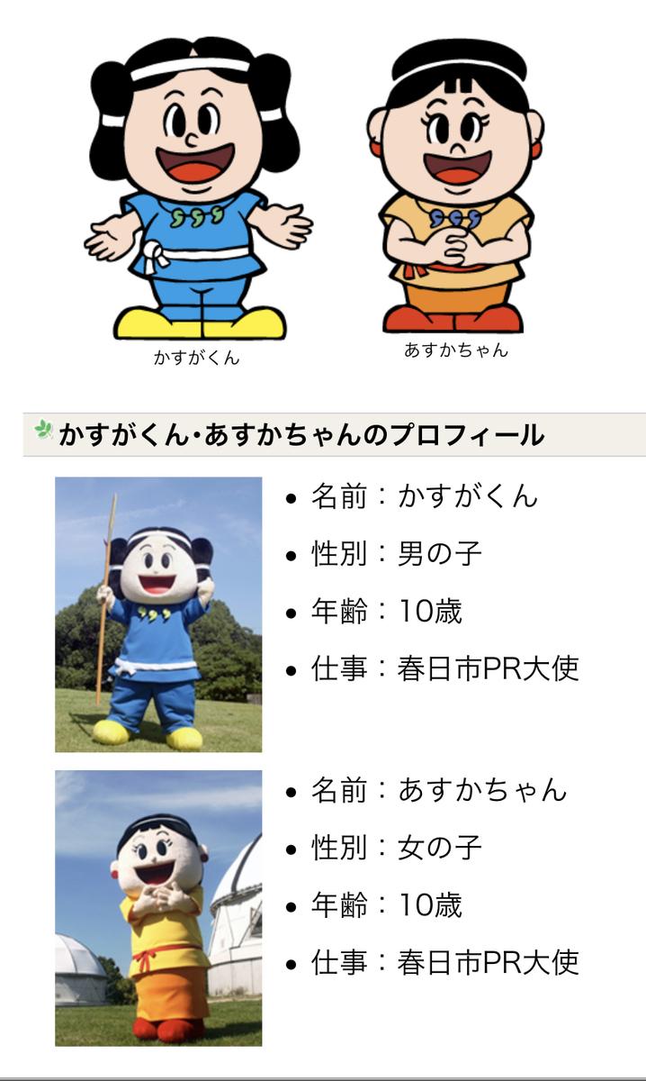 f:id:boosuka-asuka:20190724051658j:plain