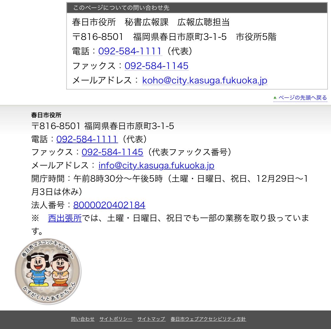 f:id:boosuka-asuka:20190724051711j:plain