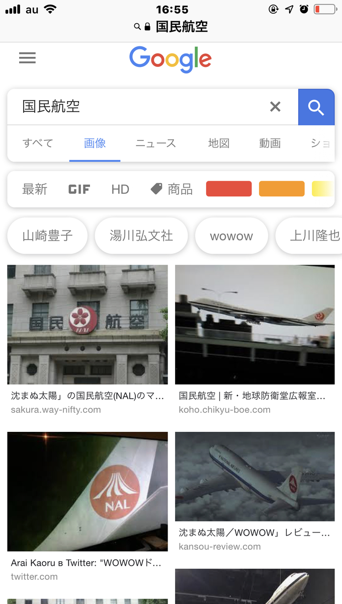 f:id:boosuka-asuka:20190724171222j:plain