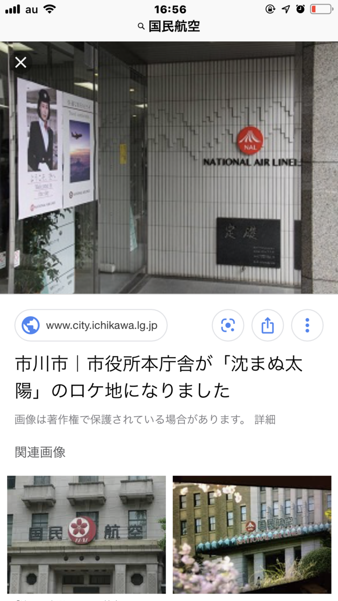 f:id:boosuka-asuka:20190724171307p:plain