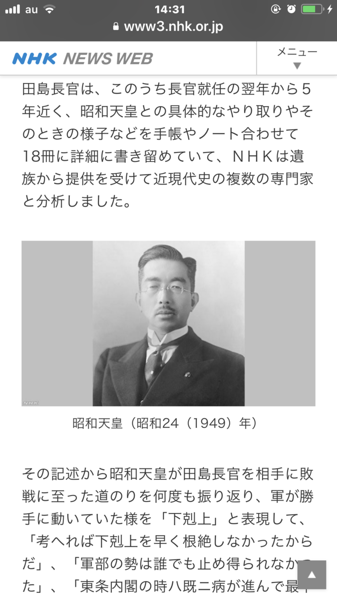 f:id:boosuka-asuka:20190820181605p:plain