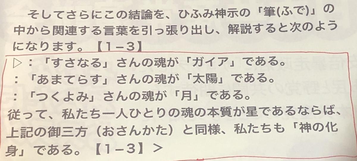 f:id:boosuka-asuka:20190820212031j:plain