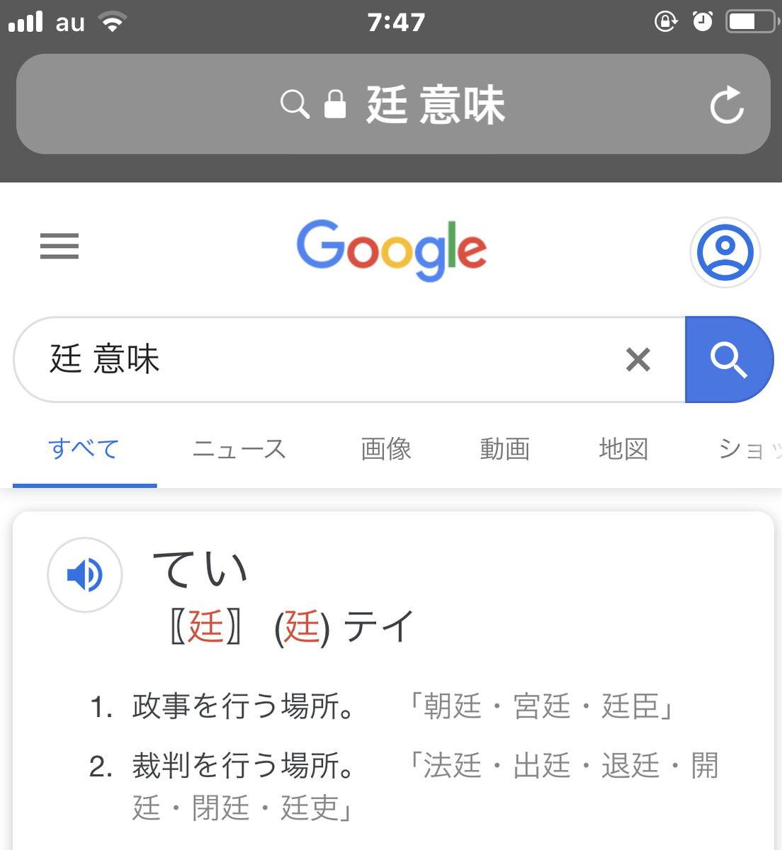 f:id:boosuka-asuka:20190823074919j:plain