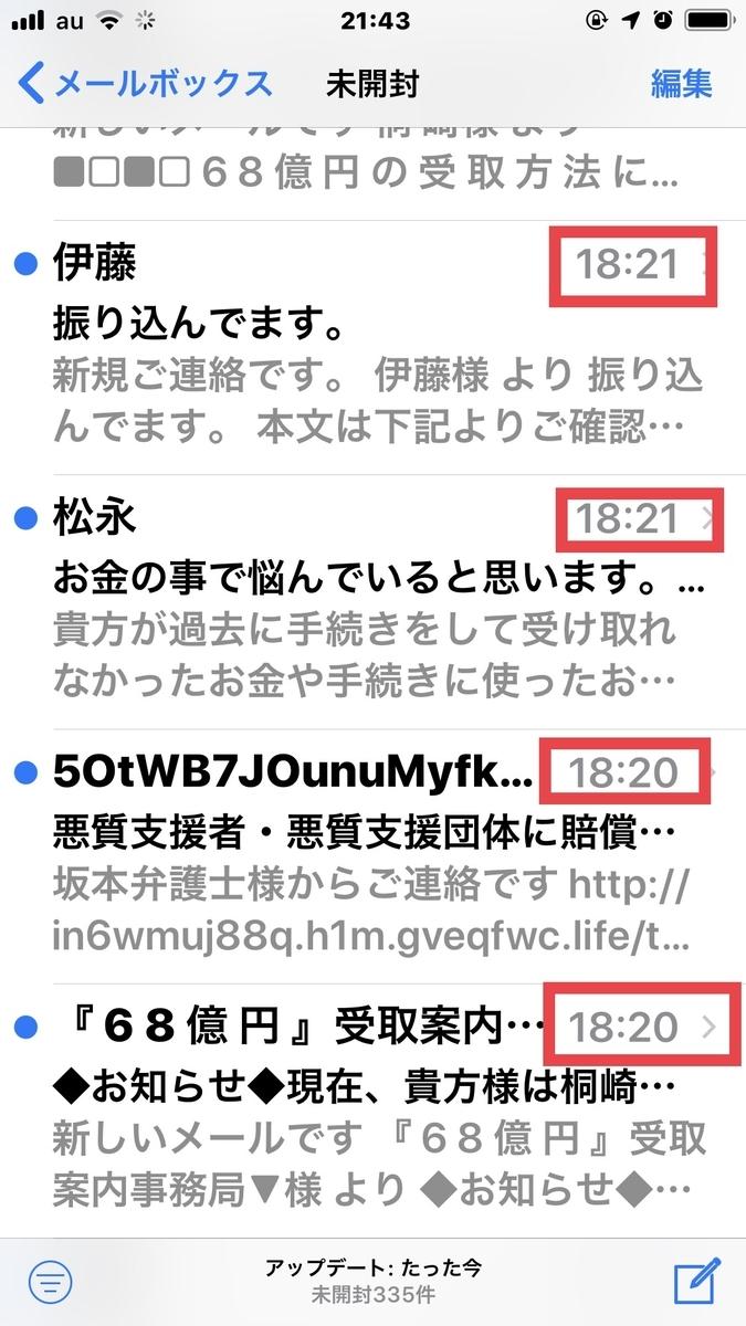 f:id:boosuka-asuka:20190903214941j:plain