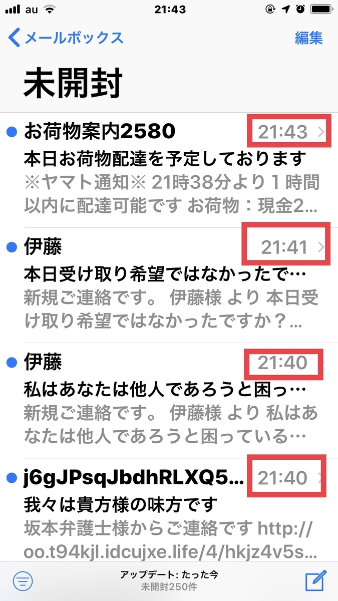 f:id:boosuka-asuka:20190903215016j:plain