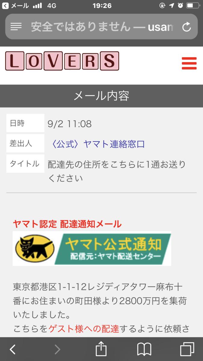 f:id:boosuka-asuka:20190903230406p:plain