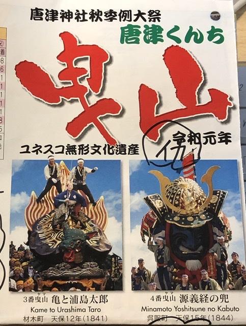 f:id:boosuka-asuka:20191106231729j:plain