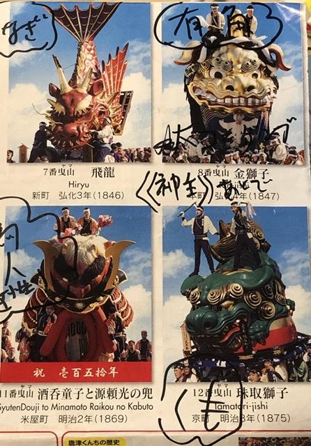 f:id:boosuka-asuka:20191106231758j:plain