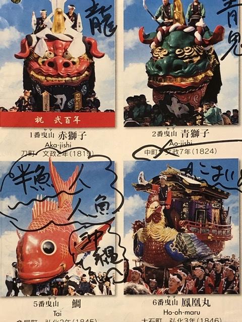 f:id:boosuka-asuka:20191106232226j:plain