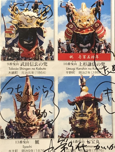 f:id:boosuka-asuka:20191106232255j:plain
