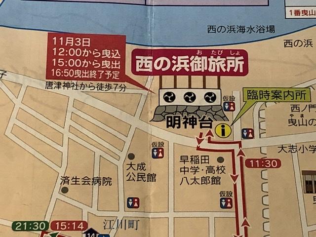 f:id:boosuka-asuka:20191106232348j:plain
