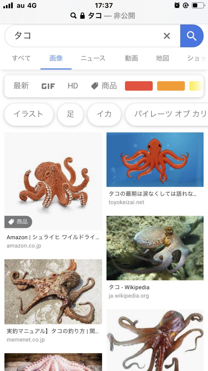 f:id:boosuka-asuka:20191106233149p:plain
