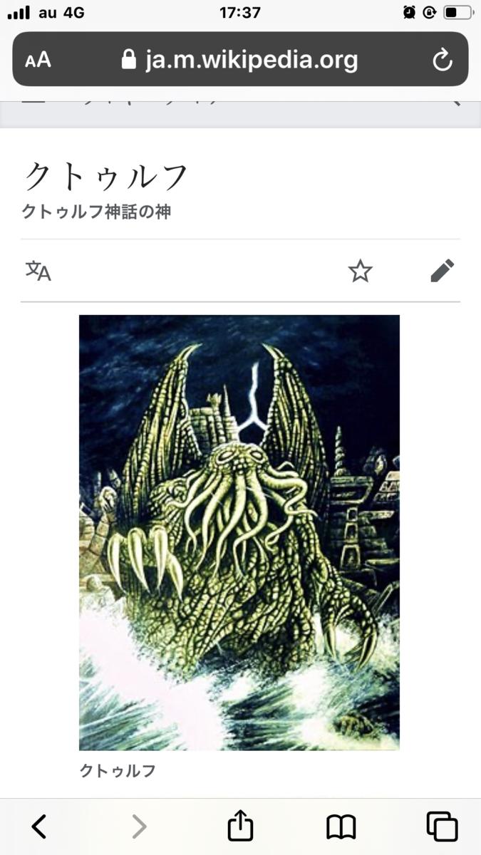 f:id:boosuka-asuka:20191106233309p:plain