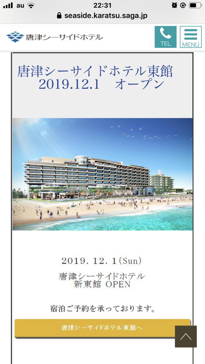 f:id:boosuka-asuka:20191109223345p:plain