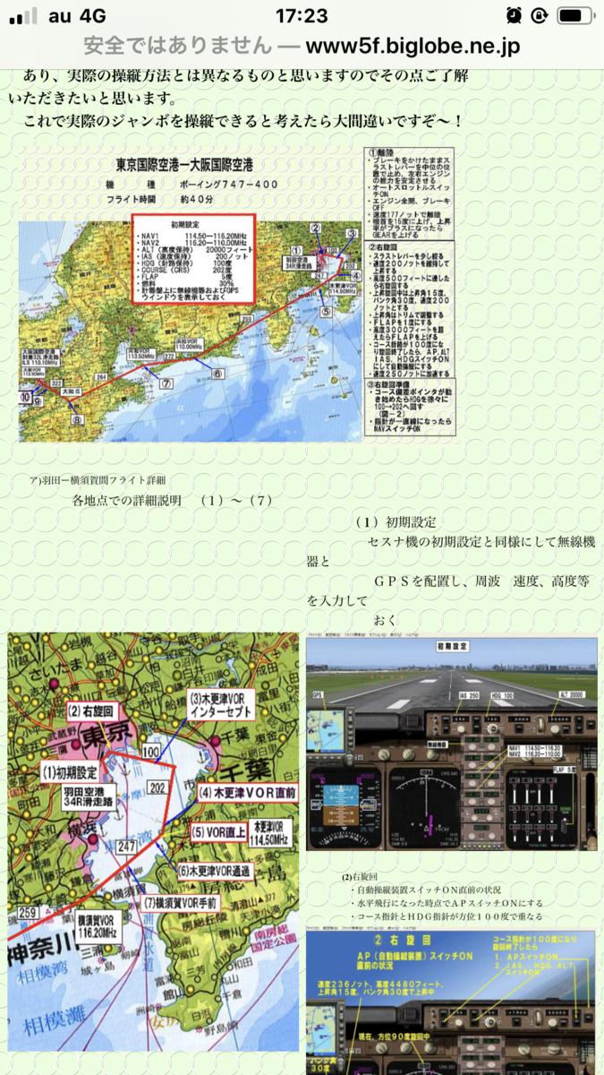 f:id:boosuka-asuka:20191230214956p:plain