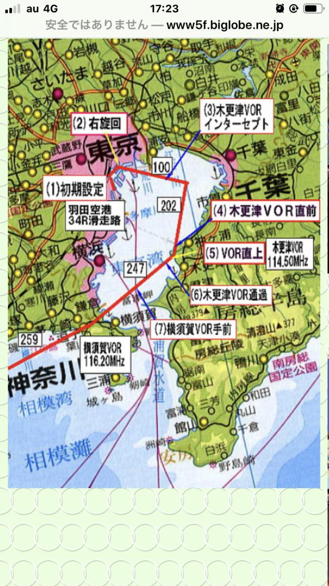 f:id:boosuka-asuka:20191230215453p:plain