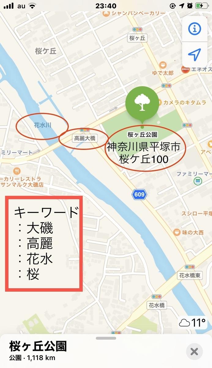 f:id:boosuka-asuka:20191230235635j:plain