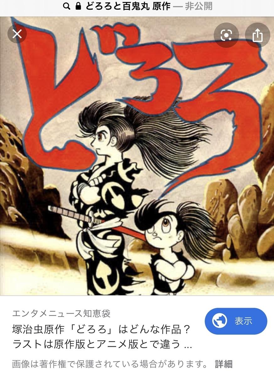 f:id:boosuka-asuka:20200113192929j:plain