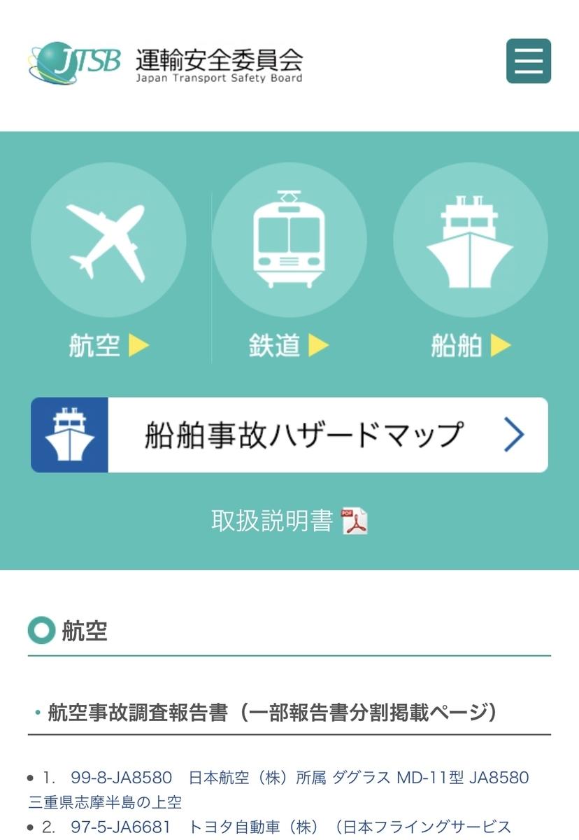 f:id:boosuka-asuka:20200219173700j:plain