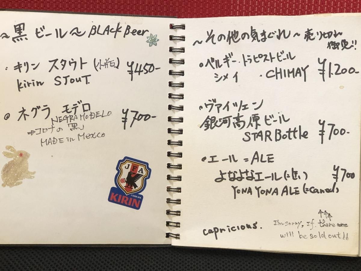 f:id:boosuka-asuka:20200305095448j:plain