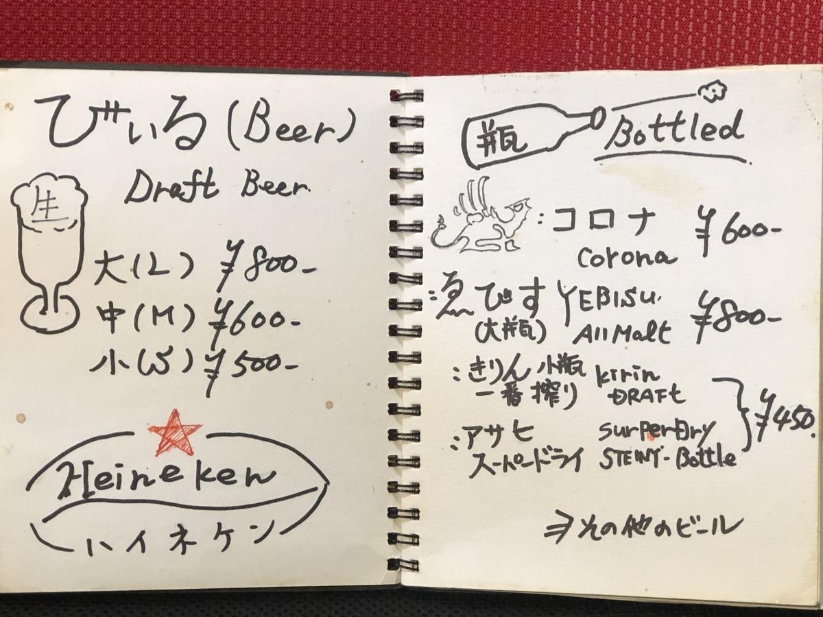 f:id:boosuka-asuka:20200305095758j:plain