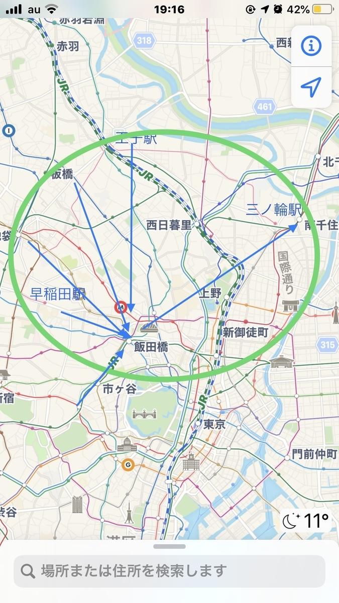 f:id:boosuka-asuka:20200306191638j:plain