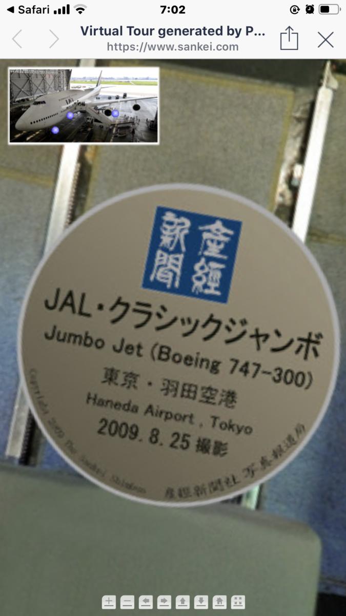 f:id:boosuka-asuka:20200531135415p:plain