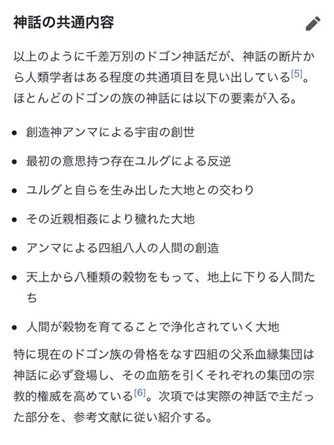 f:id:boosuka-asuka:20200605004603j:plain