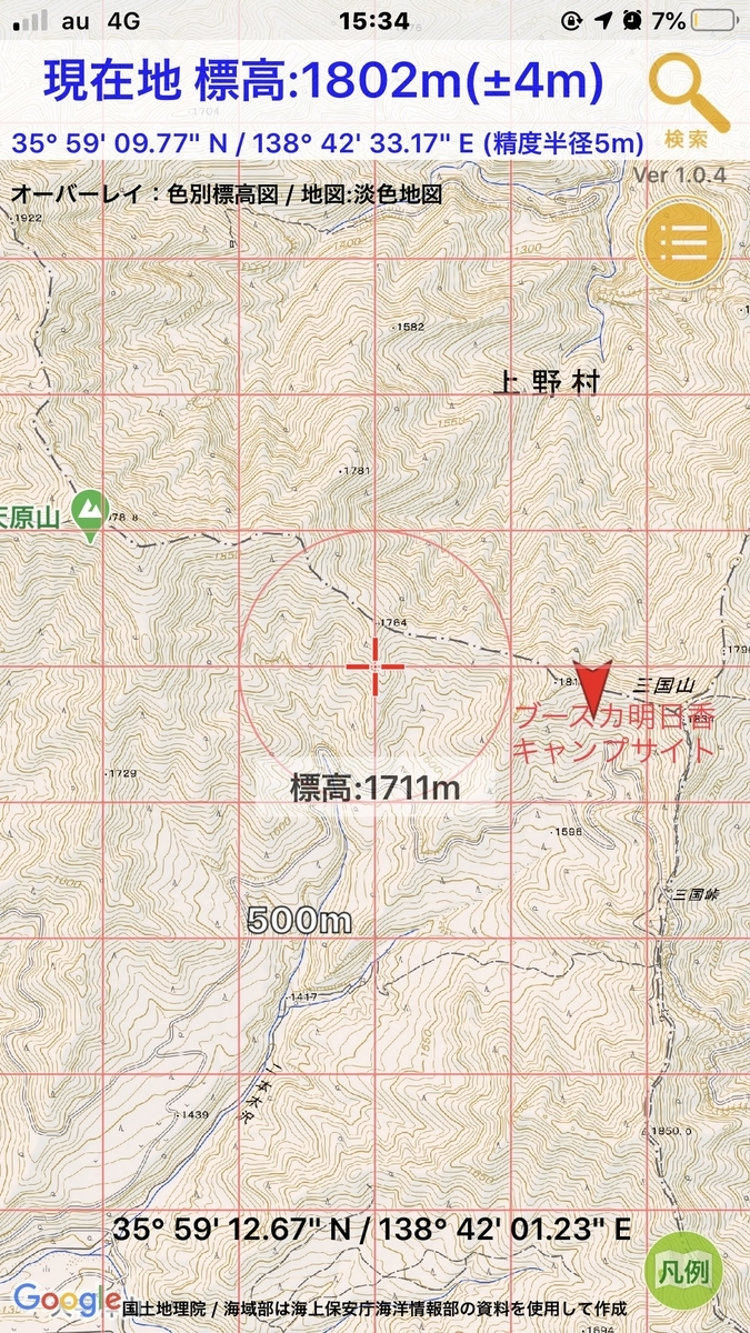f:id:boosuka-asuka:20200730095229j:plain