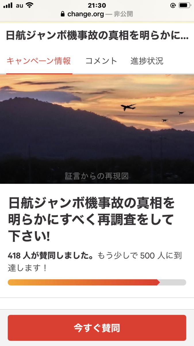 f:id:boosuka-asuka:20200802213119p:plain